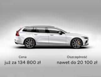 Volvo V60 Mitsommar,